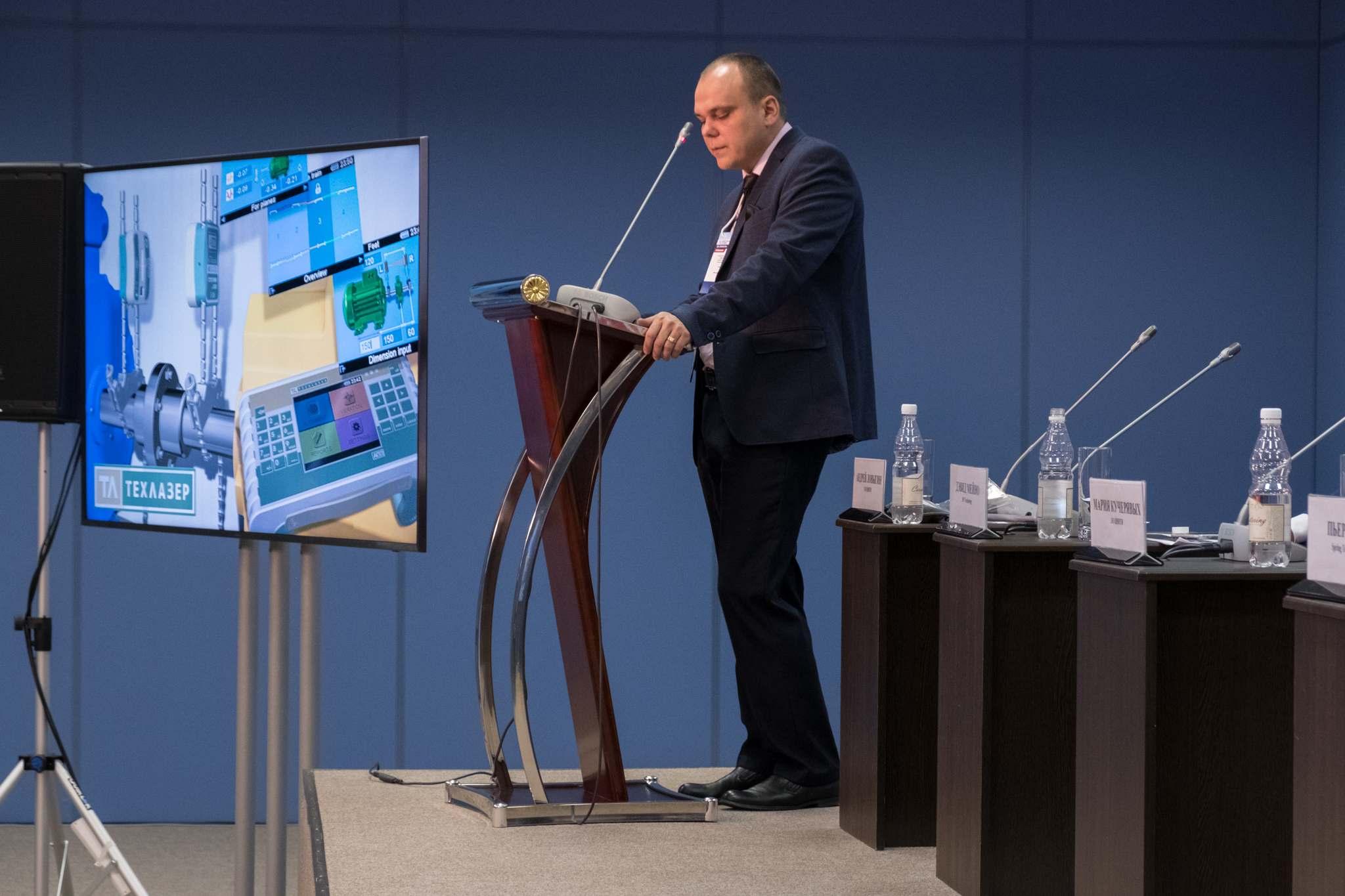 Фоторепортаж с конференции